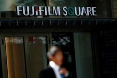 U.S. to probe whether Fujifilm violating Sony magnetic tape patents