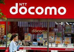 Tata Sons, DoCoMo to settle $1.17 billion legal dispute: Nikkei
