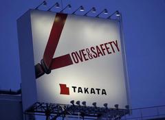 Takata's remaining bidders to seek court-led turnaround in Japan: Nikkei