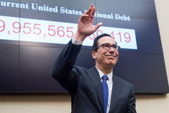 U.S. budget deficit hits all-time high of $864 billion in June