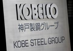 Kobe Steel plant that supplied plane components being checked