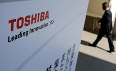Toshiba considering measures in case chip unit sale not completed by March