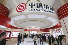 Exclusive: China Huarong trying to recall some loans as cash crunch...