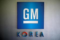 South Korea will consider injecting funds into GM Korea for...