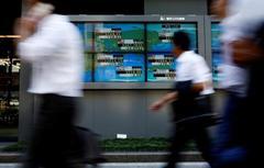 BoJ easing talk sends bond yields up