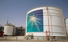 Saudi Aramco asks banks to pitch for roles in IPO: sources