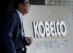 Toyota says aluminum plates from Kobe Steel meet standards
