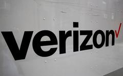 Verizon cuts 7 percent of jobs in media unit