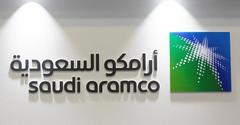 Aramco seeks advisers for SABIC debt financing: sources